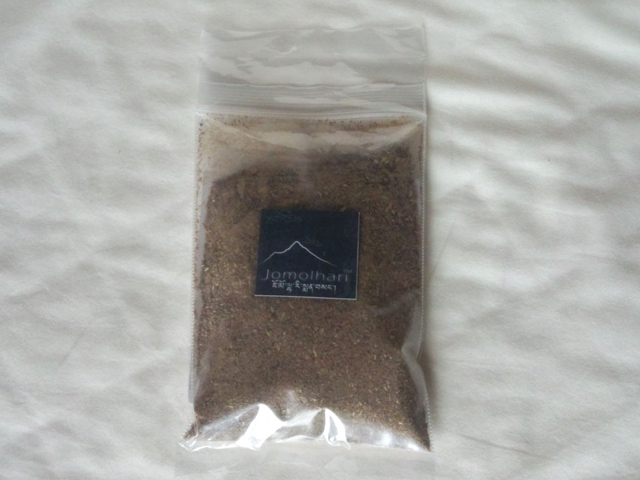 Jomolhari - Powder 50g