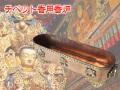 ブータンの香炉