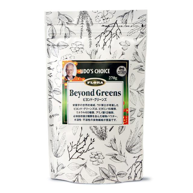 約50種類の植物と90種類の栄養 無農薬 ビヨンド・グリーンズ Beyond Greens お徳用袋 270g チアシード入り