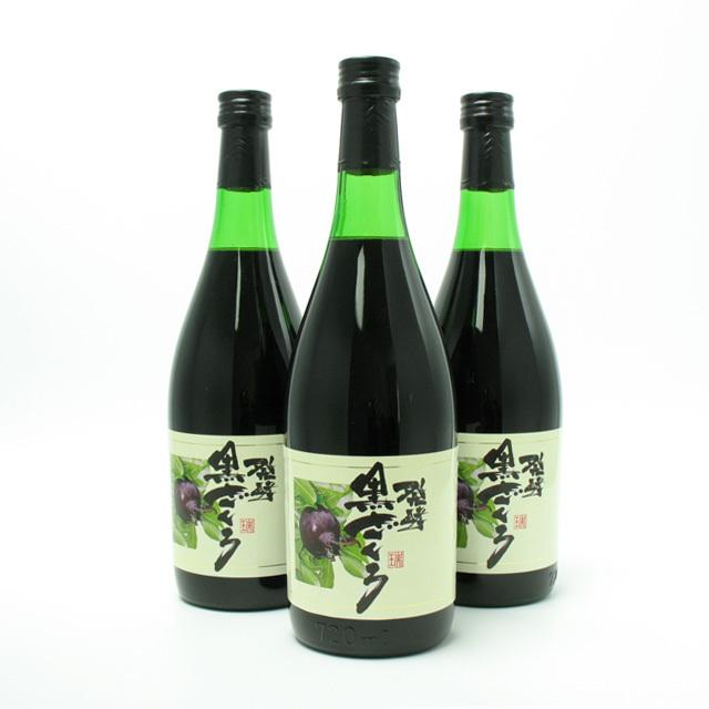 [3本セット] [送料無料] 発酵酵素 黒ざくろジュース 720ml