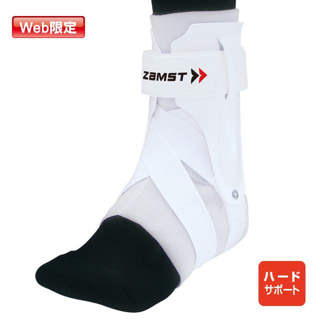 ザムスト A2-DXホワイト (足首用サポーター 左右別)