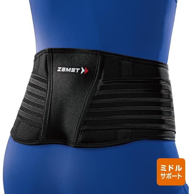 ザムスト ZW-5 (腰用サポーター)