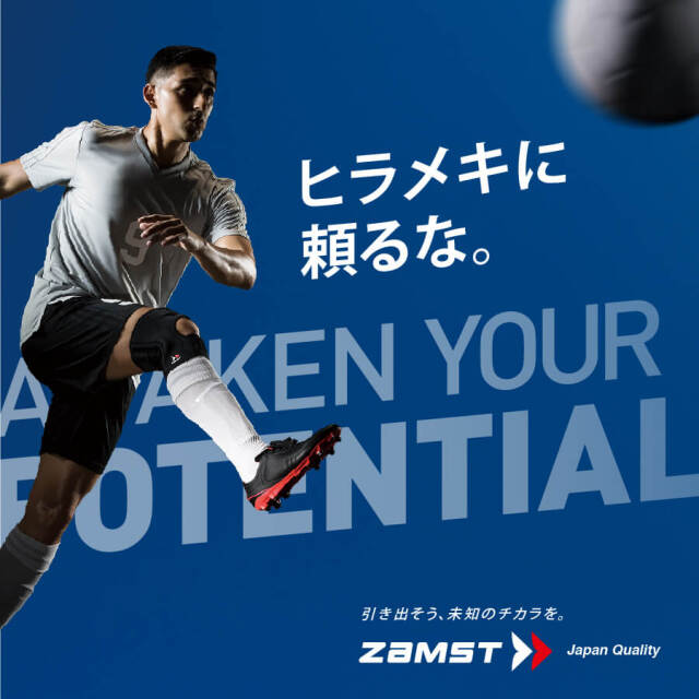 JAPAN TECH in MOTION_正方形_soccer