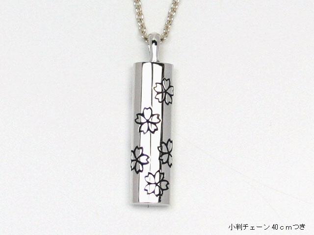 桜咲(小) シルバーペンダント/桜モチーフ