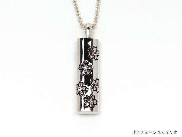 桜咲(小)/シャンパンガーネット シルバーペンダント/桜モチーフ