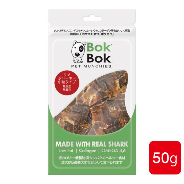 BokBok ボクボク おやつ サプリメント サメジャーキー小粒タイプ 商品画像