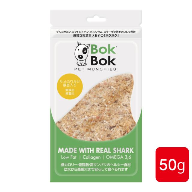 BokBok ボクボク おやつ サプリメント サメふりかけ銀杏入り 商品画像