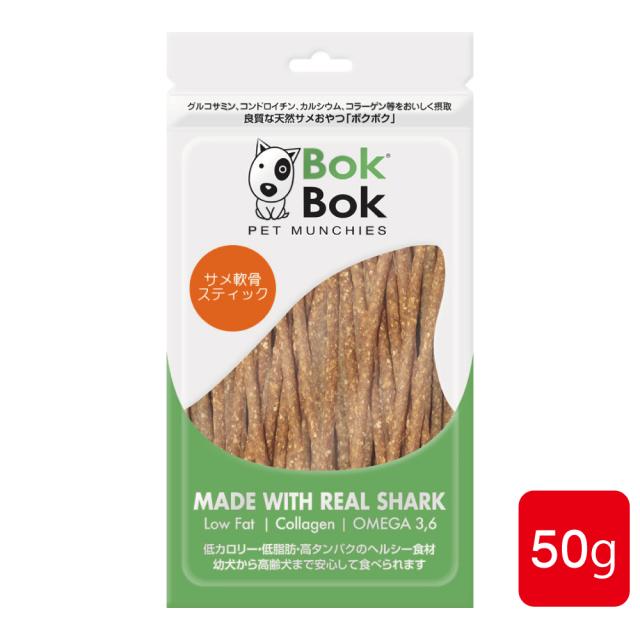 BokBok ボクボク おやつ サプリメント サメ軟骨スティック 商品画像