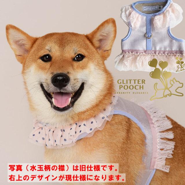 GLITTER POOCH グリッター・プーチ blink-blink-violet