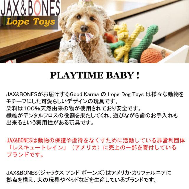 Jax&Bones 説明