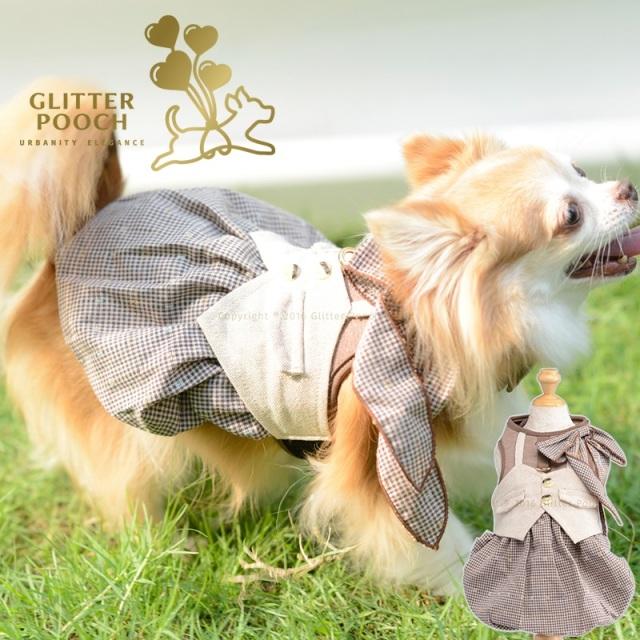 GLITTER POOCH グリッター・プーチ madonna-brownie