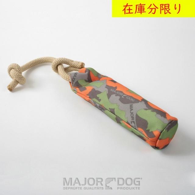 犬のおもちゃ MAJOR DOG 特殊生地 ブイダミー /