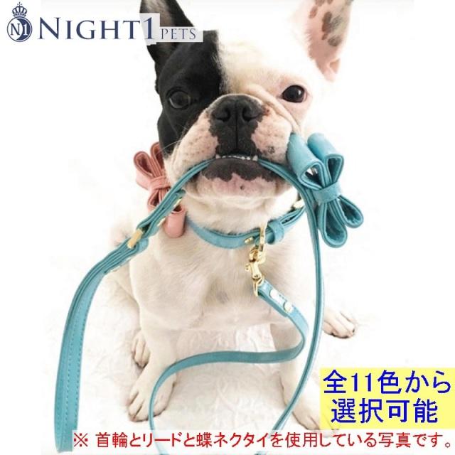 Night1 Pets ナイトワンペッツ 商品画像