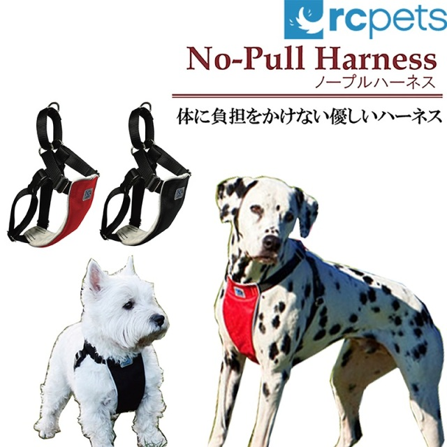 RC Pet Products No Pull Harness ハーネス