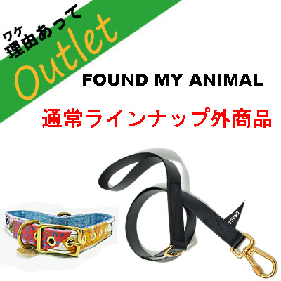 アウトレット販売 / Found My Animal ラインナップ外商品