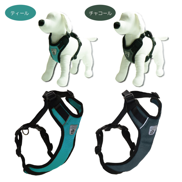 RC Pet Products Vented Vest Harness V2 ハーネス