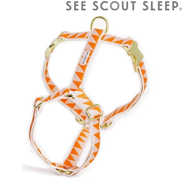 ハーネス See Scout Sleep / Nice Grill / タンジェリン×クリーム