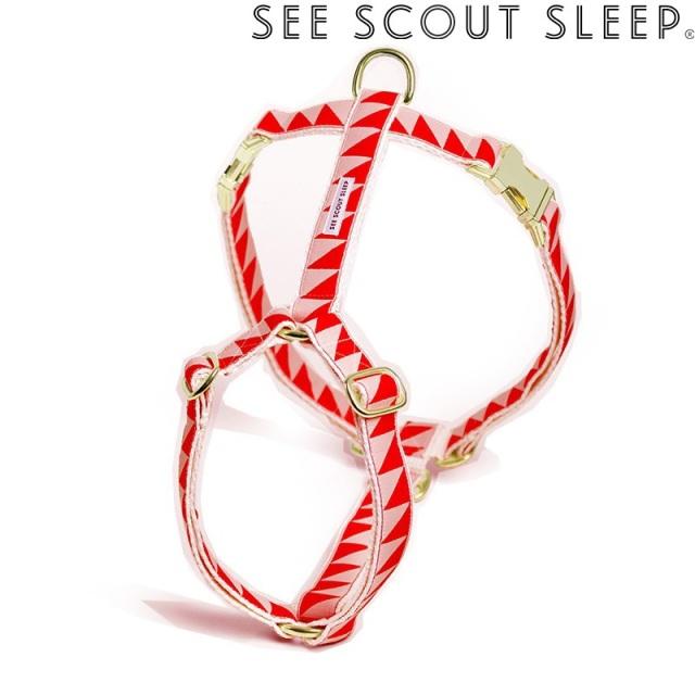 ハーネス See Scout Sleep / Nice Grill / クリーム×バーミリオン