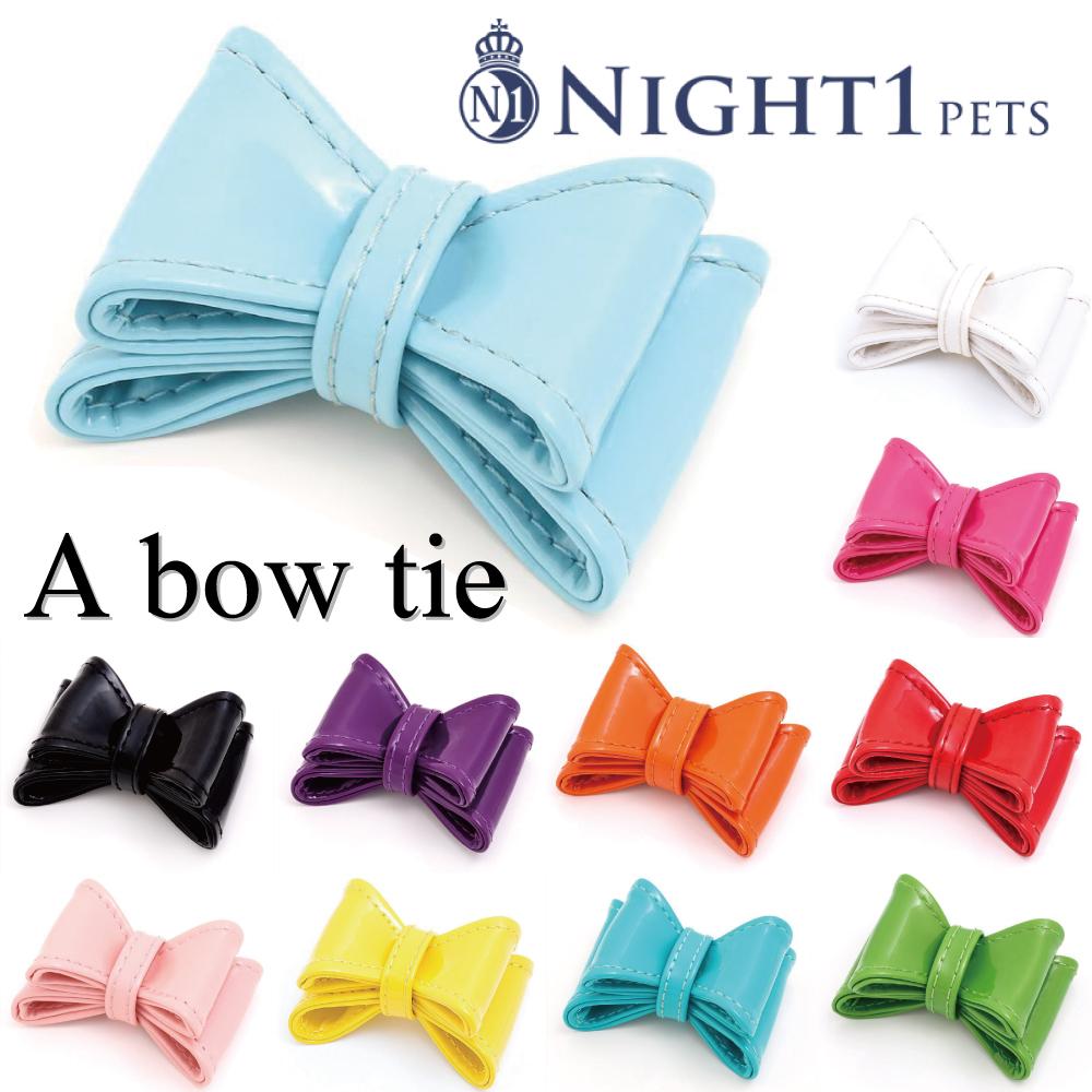 Night1 Pets ナイトワンペッツ 商品画像 蝶ネクタイ