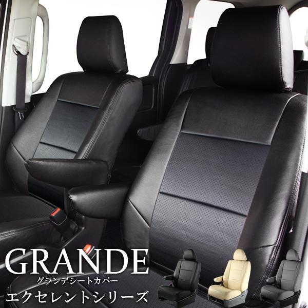 【送料無料】シートカバー トヨタ ノア 80系 ZRR80/ZRR85/ZWR80 エクセレント シリーズ