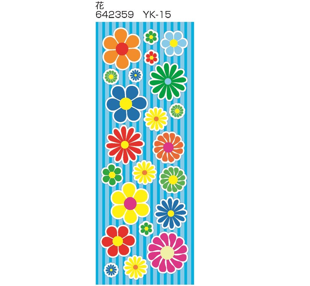 ピカライト 【花】  反射ステッカー