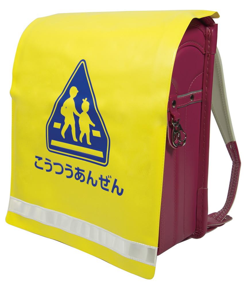 100枚セット 新入1年生用 反射付 PVC 黄色 ランドセルカバー 交通安全 【学童用品】