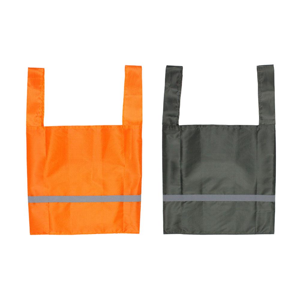 反射付 エコバッグ 収納ポケット付き  2色 メール便可