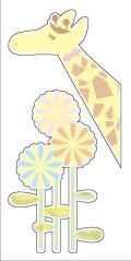 Reflector sticker 【キリン】 反射 リフレクター ステッカー シール