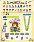 道路標識 反射商品 展示セット 交通安全 啓発商品
