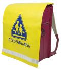 2020年3月中旬入荷予定 100枚セット 新入1年生用 反射付 PVC 黄色 ランドセルカバー 交通安全 【学童用品】