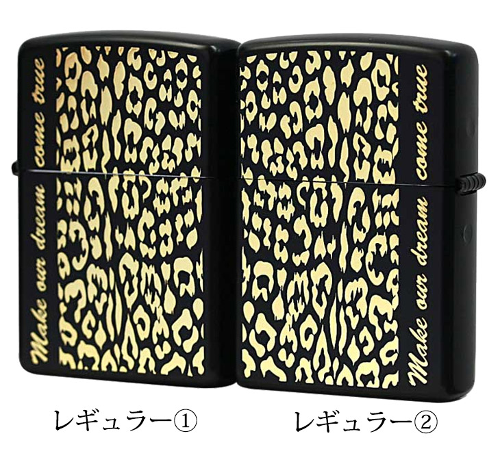 Zippo ジッポー ANIMAL PLANET PAIR SET (B)レオパード RP-PR