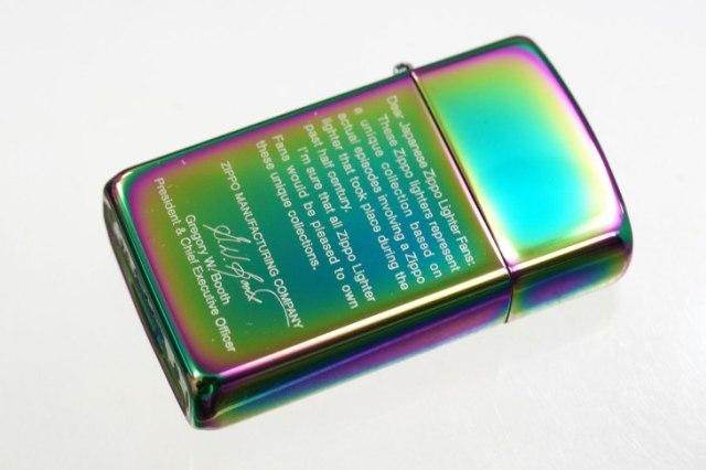 Zippo ジッポー 絶版・2004年製造 スペクトラム スリム メッセージ No.20493