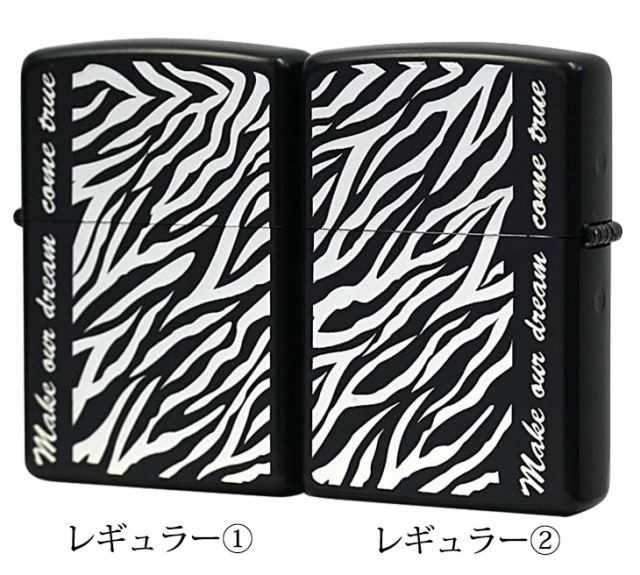 Zippo ジッポー ANIMAL PLANET PAIR SET (A)ゼブラ ZB-PR