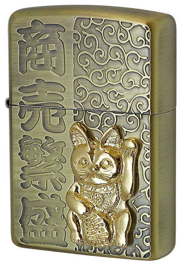 Zippo ジッポー 開運 招き猫 真鍮古美 KMB-BS メール便可