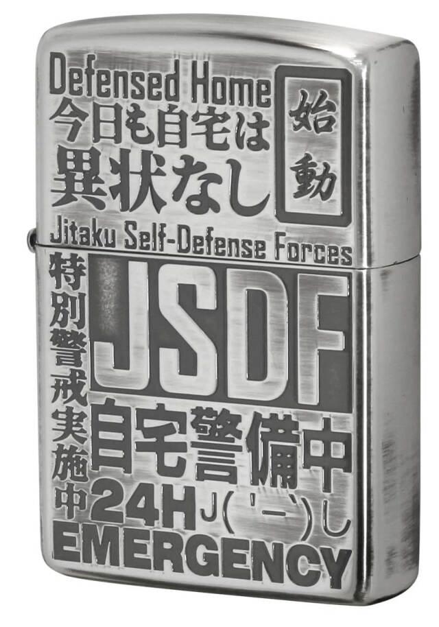 Zippo ジッポー JSDF 自宅警備中 NT-KA メール便可