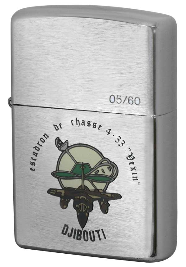 Zippo ジッポー 絶版・1998年製造 フランス軍 ARMED FORCES FRENCH 03