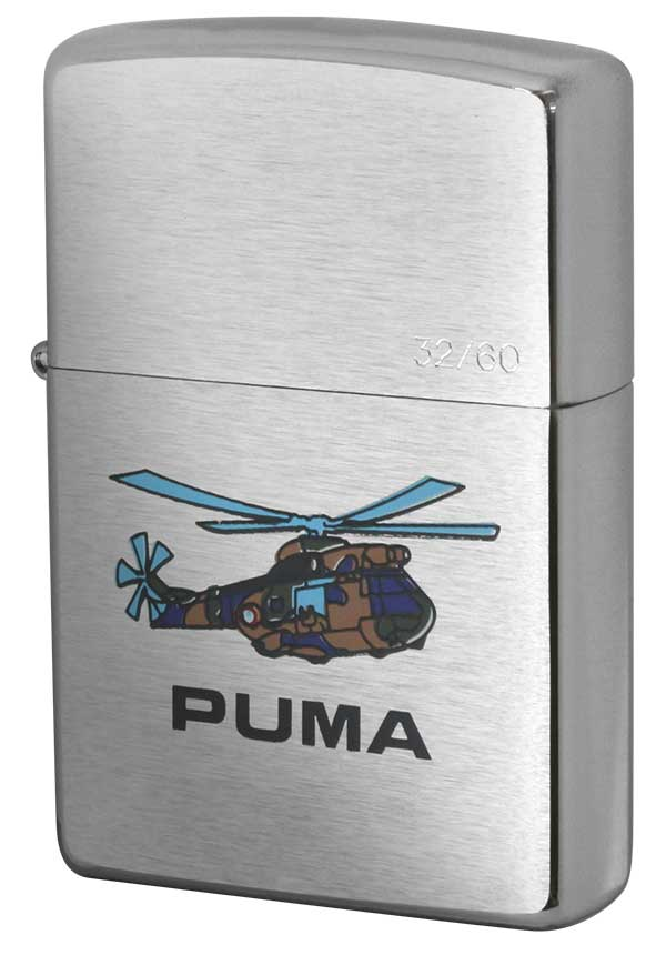 Zippo ジッポー 絶版・1998年製造 フランス軍 ARMED FORCES FRENCH 36