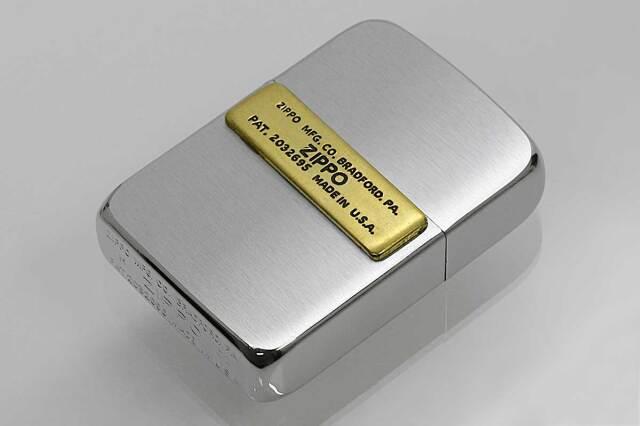Zippo ジッポー 絶版・2001年製造 #1941-01 メタル ボトム