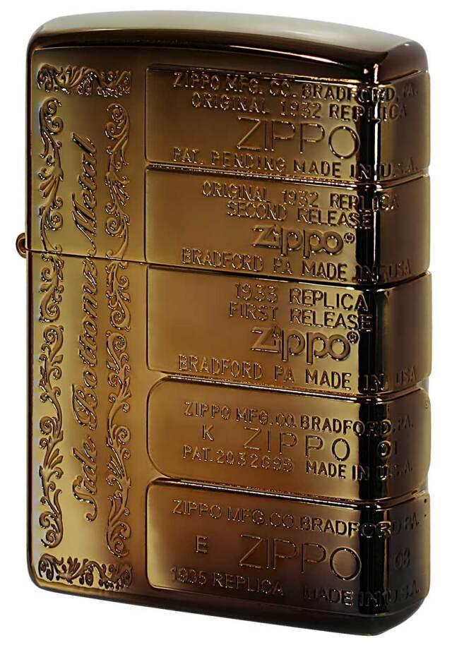 Zippo ジッポー Bottom Metal #200 Gイブシ BM-333BGI