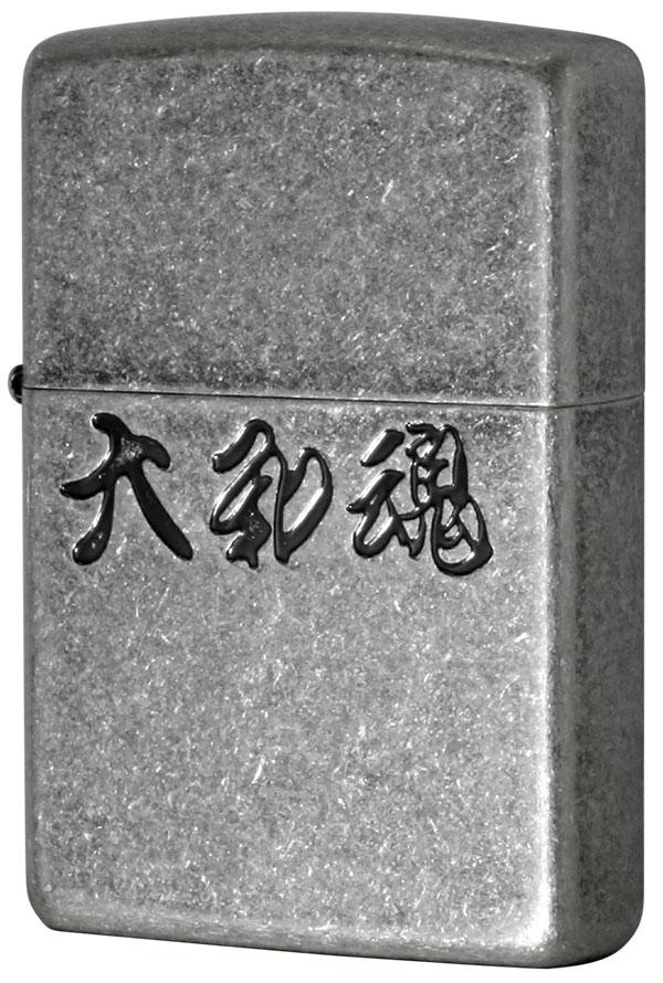Zippo ジッポー 漢字シリーズ 大和魂 メール便可