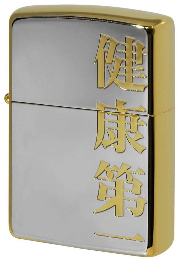 Zippo ジッポー 漢字 金銀 Kanji 健康第一 メール便可