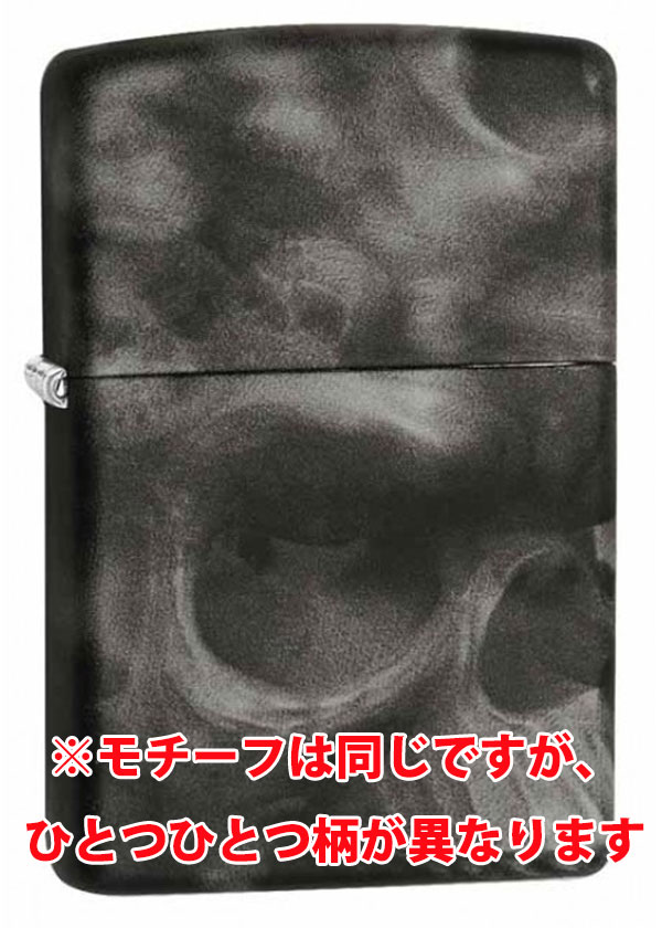 Zippo ジッポー Skull Softouch 28970