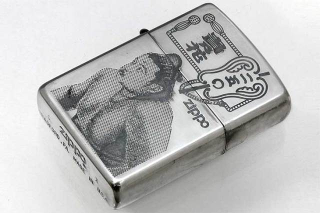 Zippo ジッポー 絶版・1994年製造 相撲 貴乃花 限定モデル A