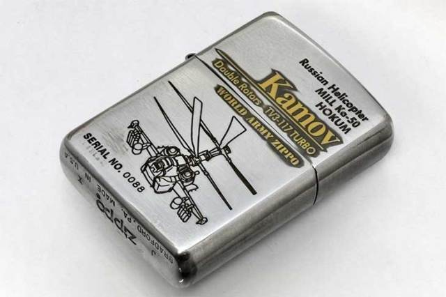 Zippo ジッポー 絶版・1994年製造 WORLD ARMY Series LIMITED EDITION Kamov No.0088