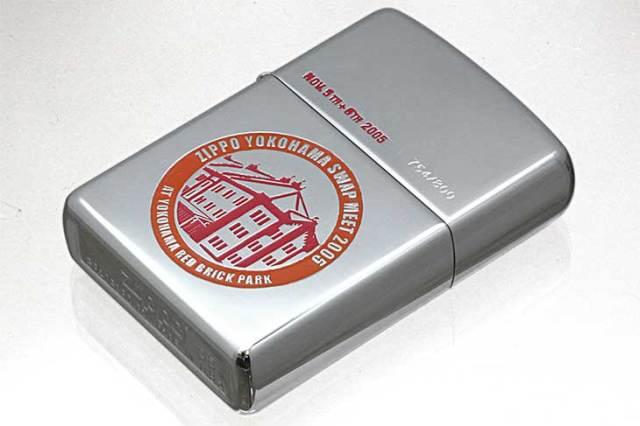 Zippo ジッポー 絶版・2005年製造 横浜スワップミート記念 2005 No.754