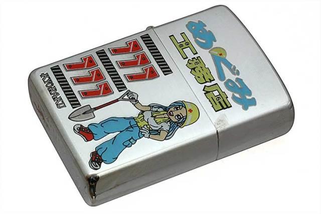 Zippo ジッポー 絶版・1998年製造 KYORAKU めぐみ工務店 SP スリーセブン メール便可