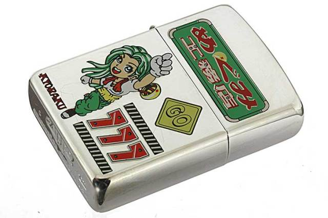 Zippo ジッポー 絶版・1996年製造 KYORAKU めぐみ工務店 SP GO メール便可