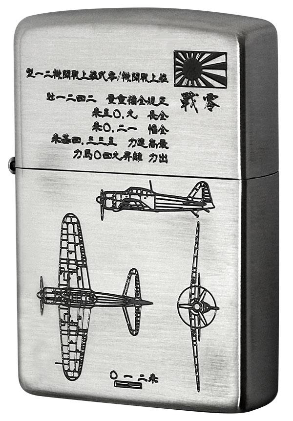 Zippo ジッポー フラミンゴ限定 大日本帝国陸海軍Zippo 零戦 メール便可