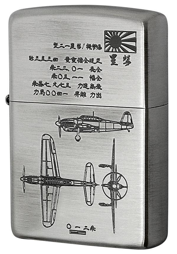 Zippo ジッポー フラミンゴ限定 大日本帝国陸海軍Zippo 彗星 メール便可
