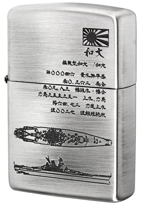 Zippo ジッポー フラミンゴ限定 大日本帝国陸海軍Zippo 大和 メール便可